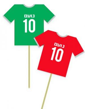 יום הולדת כדורגל חולצות מקרטון בחיתוך לשימוש כטופרים או כמקלות סלפי