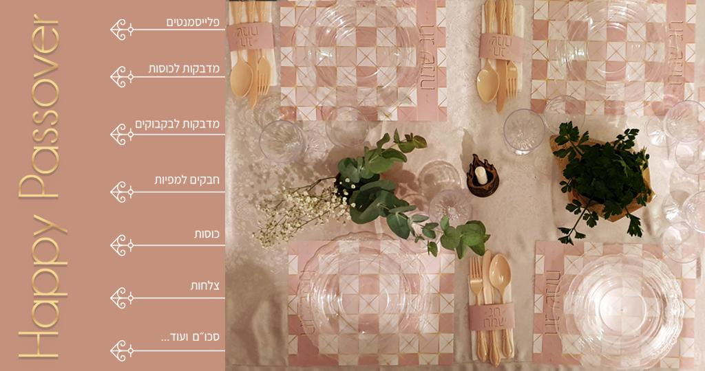 עיצוב שולחן רוז גולד יוקרתי