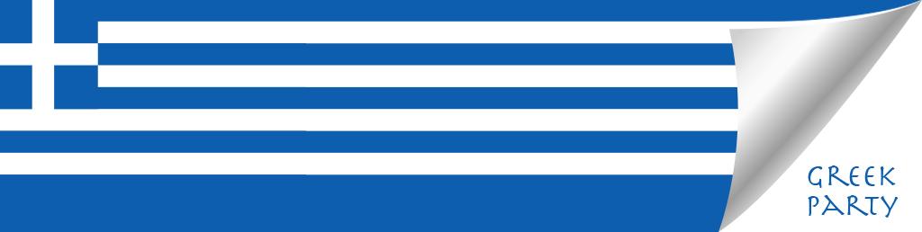מיתוג ואביזרים לערב יווני , טברנה