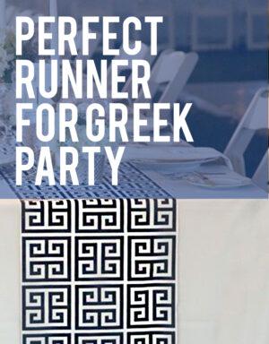ראנר בעיצוב יווני