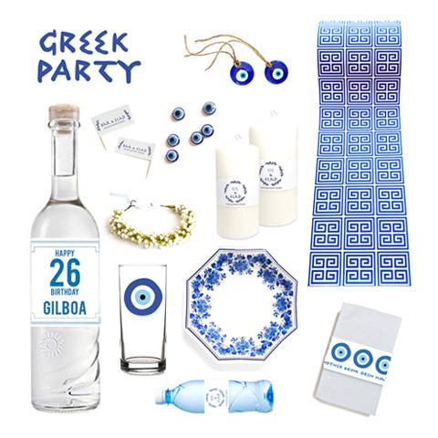 אביזרים לאירוע בסגנון יווני