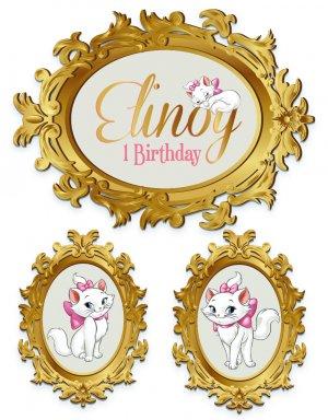 שלט יום הולדת מיוחד בחיתוך מסגרת