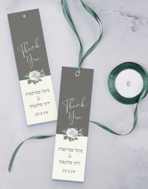 כרטיסי תודה לחתונה