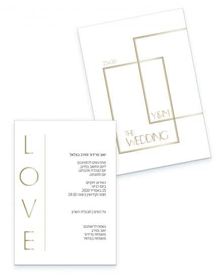 הזמנות לחתונה בעיצוב מיוחד