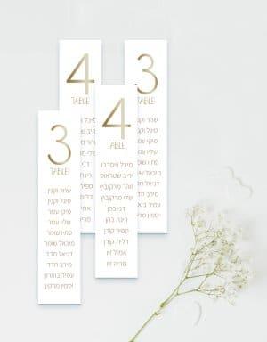 כרטיסי הושבה עם מספרי שולחנות