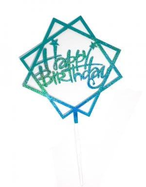 טופר לעוגה ולקישוט יום הולדת תכלת מנצנץ