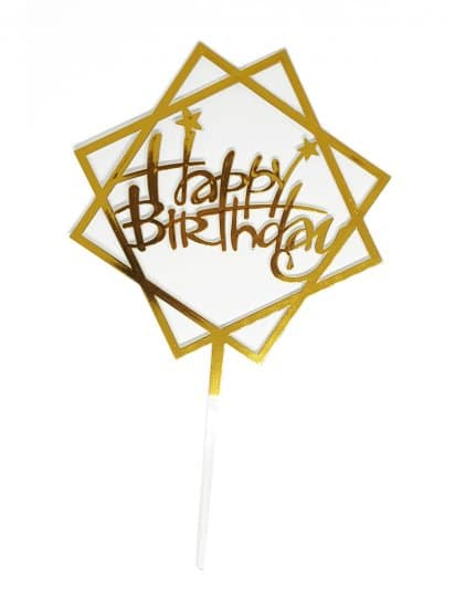 טופר לעוגה ולקישוט יום הולדת זהב מראה