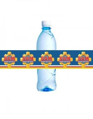 יום הולדת סמי הכבאי מדבקות לבקבוקי מים