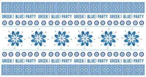 מיתוג כחול } יווני