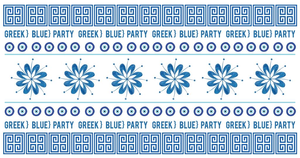 מיתוג כחול לערב יווני