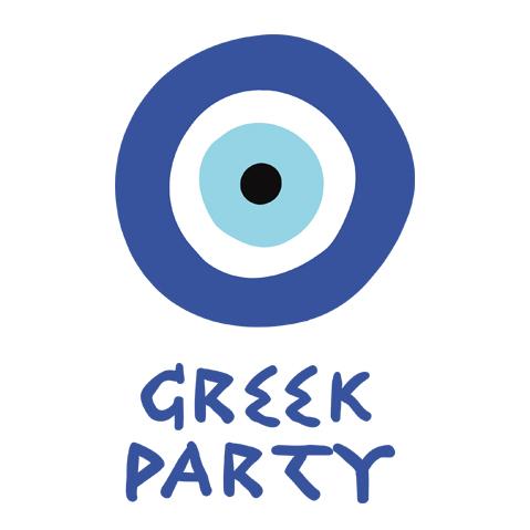 מוצרים מעוצבים לאירוע יווני