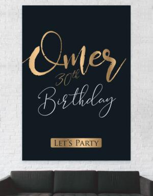 כרזה עם מיתוג ליום הולדת שחור זהב