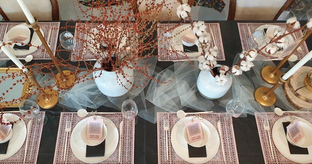 עיצוב שולחן ראש השנה בוהו שיק מפואר