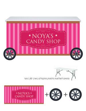 יום הולדת חנות ממתקים - ערכה לעיטוף שולחן | CANDY SHOP | ורוד