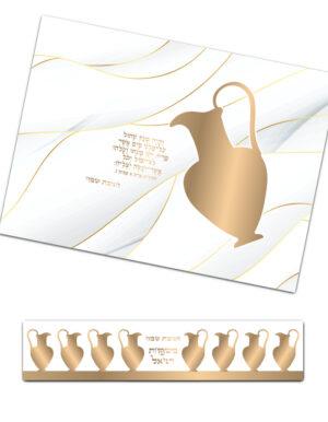 עריכת שולחן חנוכה בצבעי לבן זהב ובעיצוב מקורי
