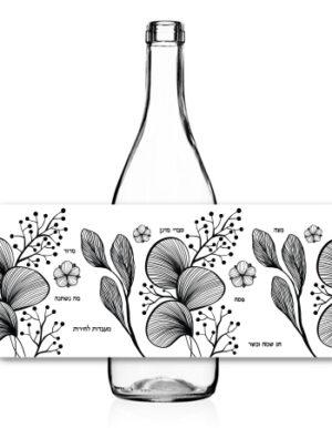מדבקות לבקבוקי יין - מיתוג אישי לערב פסח