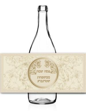 מיתוג לפסח | מדבקות לבקבוקי יין | זהב עדין