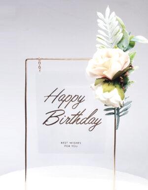 טופר HAPPY BIRTHDAY | תלת מימד | מלבן שקוף