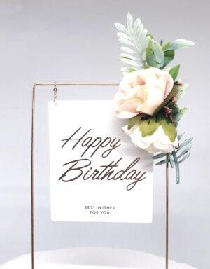 טופר HAPPY BIRTHDAY | תלת מימד | מלבן לבן