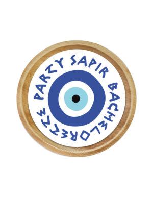 מיתוג עגול לצלחת | דגם עין כחולה